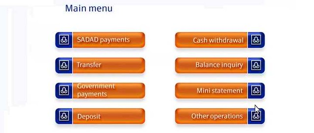 al rajhi bank atm card application