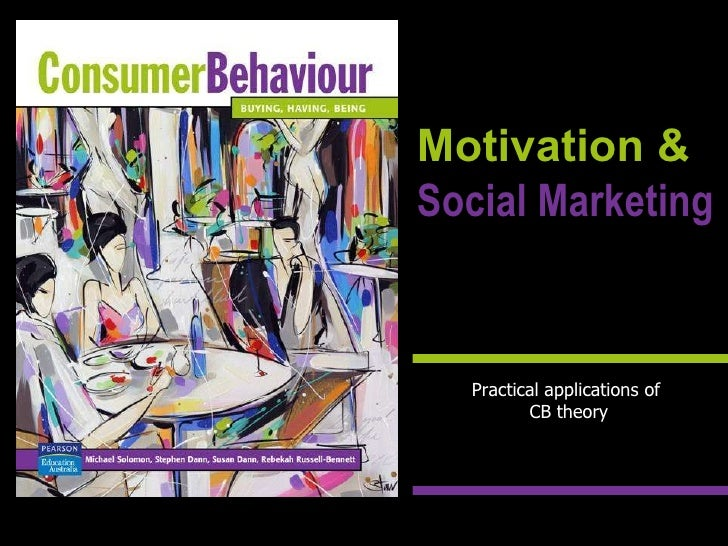 marketing communications theory and applications