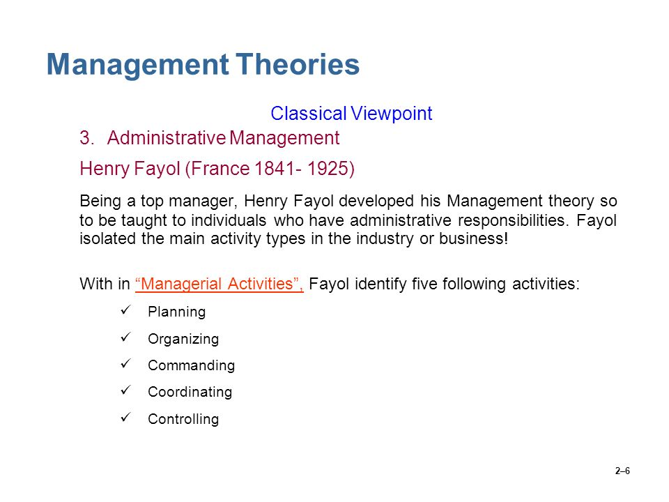 application of administrative management theory
