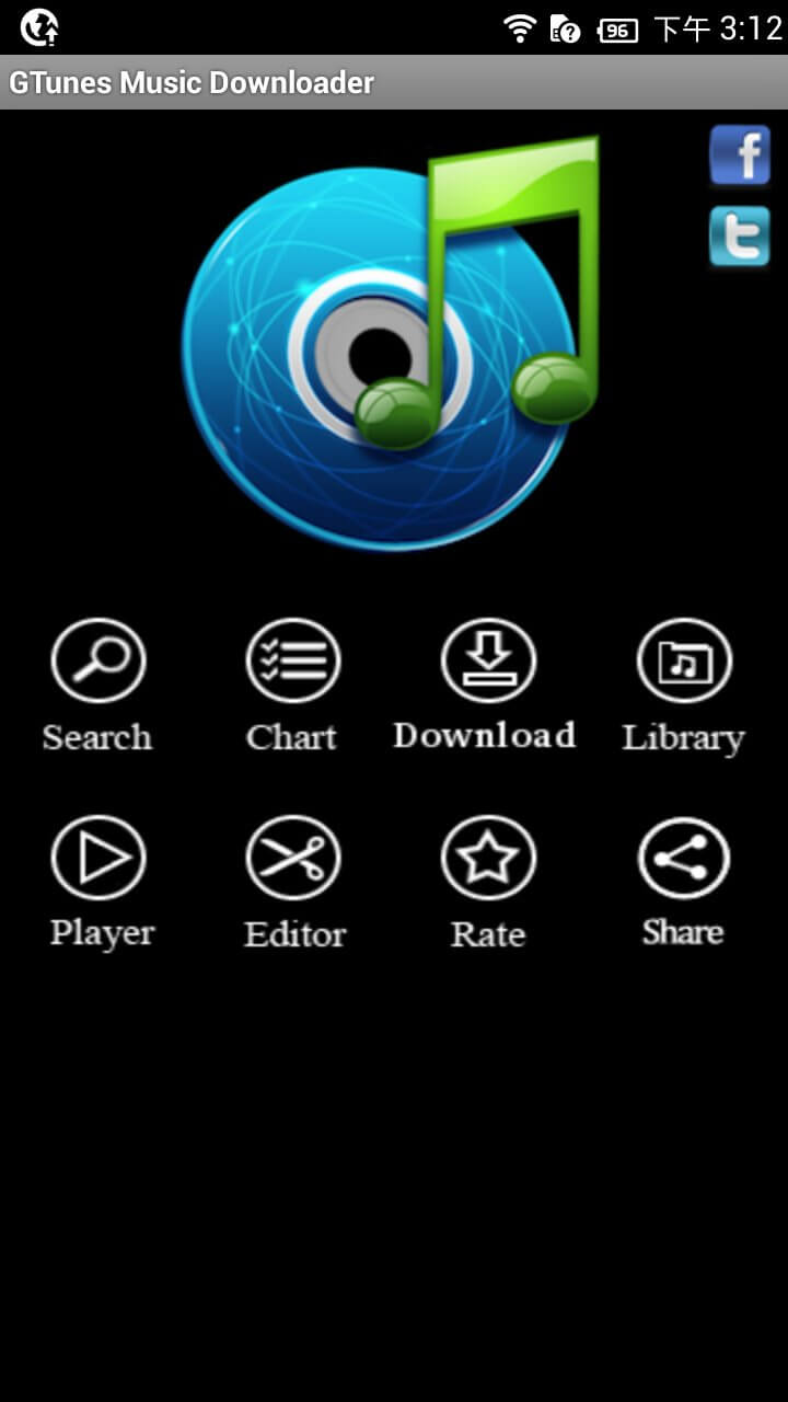 flash for android application downloader