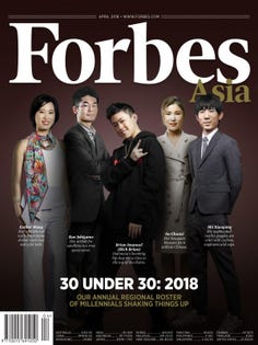 forbes 30 under 30 application 2018