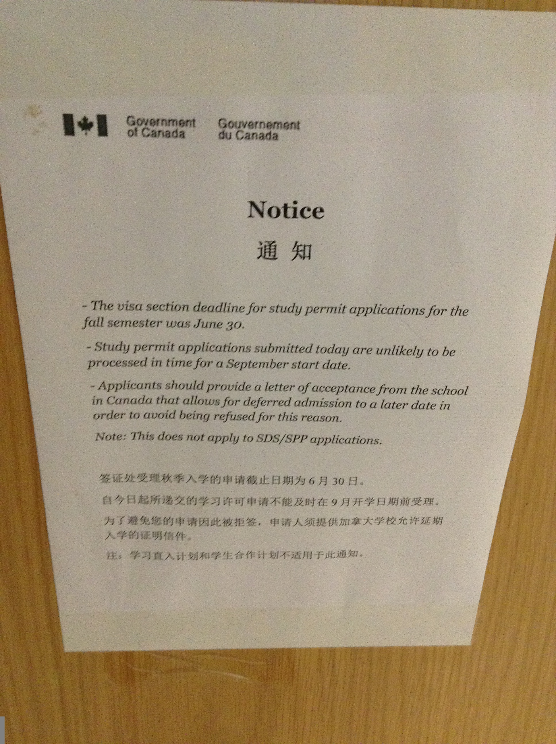 humanitarian and compassionate application outside canada