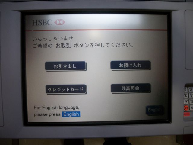 japan credit card application english