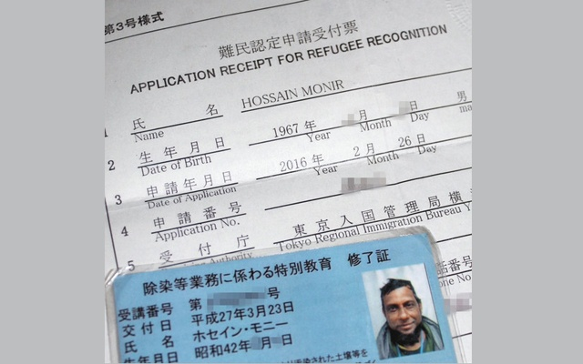 japan visa application form bangladesh