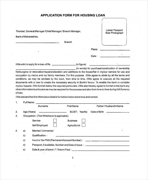 kiwibank home loan application form