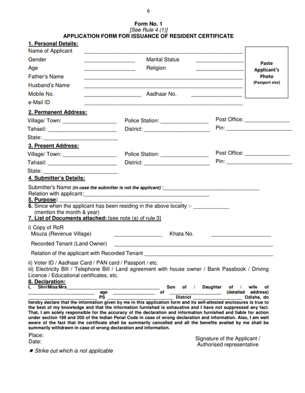 permanent residency nz application form