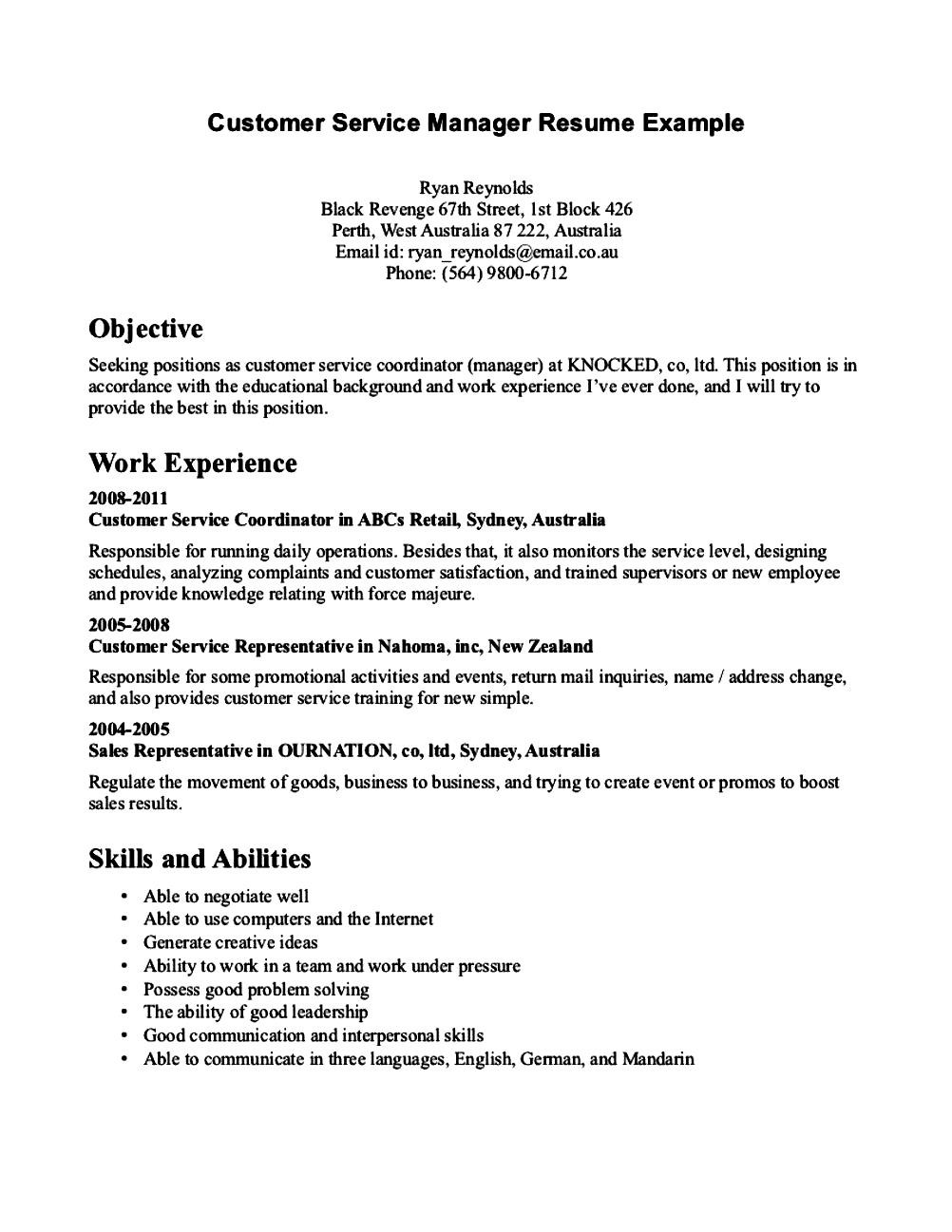 resume format for phd application