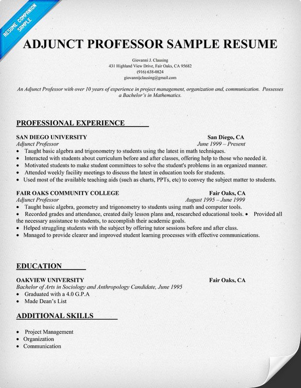 sample application letter for teacher without experience