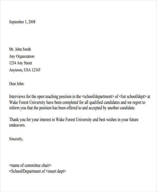 sample rejection letter to applicant after interview
