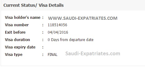 saudi arabia visa application form sample